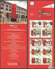 [SS] Malaysia 2011 Post Box BOOKLET