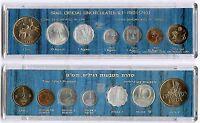 Israel Official Mint Lira & Sheqel Coins Set 1980 Uncirculated