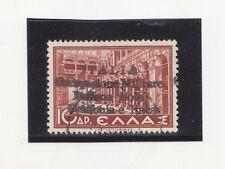 AA581-CEFALONIA-ITALIA 1941