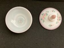 New listing Fenton satin custard glass lidded bowl with hexagonal lid finial.