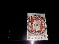 STAMPS - TIMBRE - POSTZ. - BELGIQUE - BELGIE 1970 NR. 1553 (ref. 453)