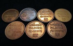 Excellent SET - 1 Mil Coins - Palestinian Coin Mils Palestine Israel 1927-1946