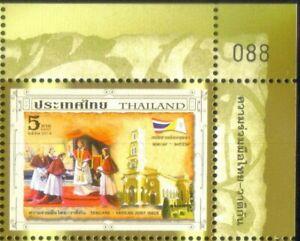 THAILAND-2014-THAILAND - VATICAN JOINT ISSUE