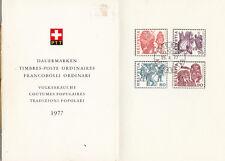 BLOC 9 timbres SUISSE SCHWEIZ ordinaires 1977