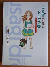 JAPAN Bunny Drop Usagi Doroppu 9.5 Eiga, Anime, Gensaku Official Guide Book
