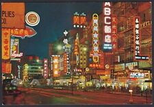 CINA CHINA HONG KONG 09 Cartolina Postcard