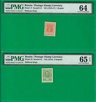 Russia Postage Stamp money, P17 PMG UNC *64* & P19 Gem UNC PMG *65* EPQ!