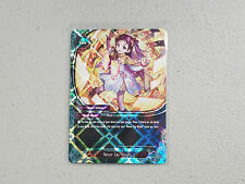 Buddyfight Never Say Never D-BT02A/0004EN RR