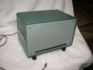 Heathkit HS-1661  Amateur Ham Radio Speaker