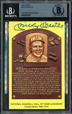 Mickey Mantle Autographed Signed HOF Plaque New York Yankees Beckett 12410552