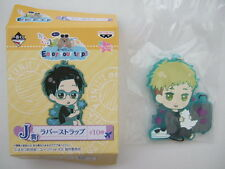 Christophe Giacometti Rubber Strap Key Chain Yuri on Ice BANPRESTO etJ