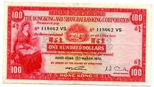 1972 HONG KONG & SHANGHAI BANKING CORPORATION 100 DOLLARS VF