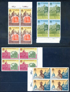 Indonesia blocks 4 1975-7 commemorative thematics  unmounted mint(2019/10/18#02)