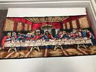 """Vintage The Last Supper 38"""" x 19"""" Wall Hanging Tapestry Jesus Apostles Religious"""