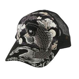 "Basecap ""Koi schwarz"" J-Style Stickerei Koy Japan Fisch Mütze Kappe Cappy Hut"