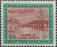 Saudi Arabia 1965-70 Saud Cartouche, Redrawn Dam, 27x22 mm, Unwmkd., Mint NH Lot