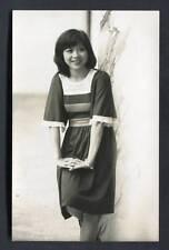 Mega Rare 70s Singapore Singer Alice Choy Ai Li 爱丽 Black & White Photo PC677
