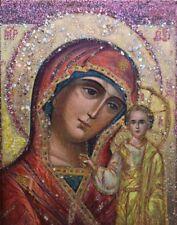 Holy Virgin Mary 4,5 x 3,5, Angels, Icon, Original,one of the kind, Antanenka