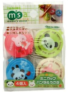 Set of 4 Japanese Mini Condiment Containers for Bento Box Bunny Panda JAPAN MADE