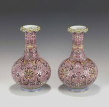 More details for chinese pair of qianlong famille rose vases, qianlomg mark