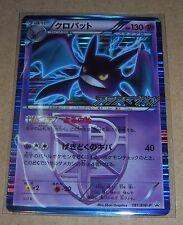 Japanese Pokemon BW7 Plasma Gale Release Promo Crobat 181/BW-P