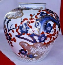 """Gold Imari Japanese Chinese Porcelain Hand Painted 6.5"""" tall by 8"""" wide Vase"""