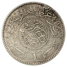Saudi Arabia, 1 Riyal, 1348 (1929), Hejaz & Nejd and Dependencies