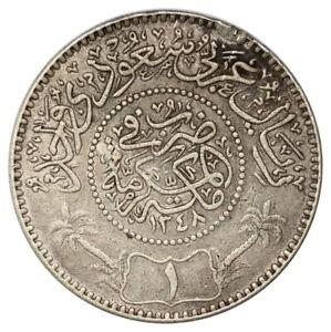 Saudi Arabia, 1 Riyal, 1348 (1929), Hejaz & Nejd and Dependencies