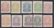 Argentina, Salta, Forbin 80/92 mint 1912 Ley de Sello Revenues, 10 diff