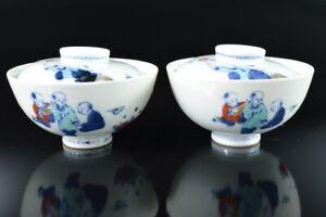 L7431: Japan Old Imari-ware Colored porcelain Person TEA BOWL/dish of soup 2pcs