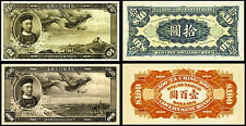!COPY! CHINA EMPIRE 10 DOLLARS 100 DOLLARS 1910 BANKNOTES !NOT REAL!
