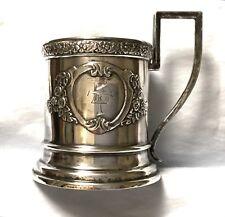 Antique Vintage Sterling Silver 875 Latvia Signed Tea Glass Holder 1920s? Riga?