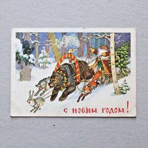 POSTCARD Happy NEW YEAR 1957 VINTAGE USSR RUSSIAN ill. by K. Lebedev