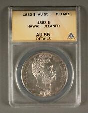 Hawaii $1 Dollar ANACS AU55 Details 'Cleaned' Not harshly, Nice coin
