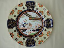 VINTAGE PLATE - SUITABLE FOR WALL HANGING