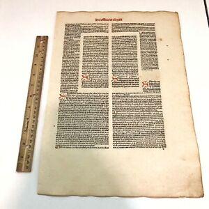 RARE 1486 Incunable Medieval Leaf Decretales By Pope Gregory IX - Manuscript B
