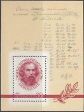 Russia 1969 Sc 3685 BL 59. Mendeleev Periodic Law of Elements Scott 3608 MNH