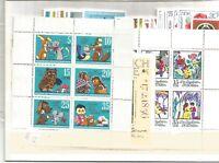 DDR 1972 postfrisch  kompletter Jahrgang mit Blöcke