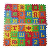 KQ_ FP- IC- BL_ HN- BH_ 36Pcs Russian Alphabet Jigsaw Carpet EVA Baby Kids Puzzl