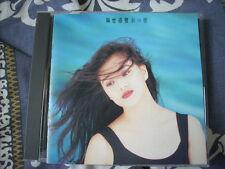 a941981 Winnie Lau 劉小慧 隔世感覺 T113 - 01 CD