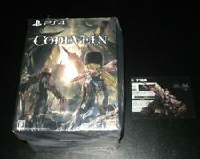 CODE VEIN Bloodthirst Limited Edition Sony Playstation 4 Japan Import Sealed