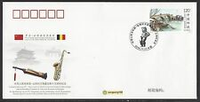 CHINA  WJ2016-17  FDC  比利時 45th Ann Diplomatic Relation Belgium Stamp