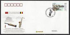 CHINA  WJ2016-17  FDC  比利時 45th Ann Diplomatic Relation Belgium Stamp