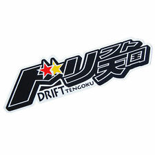 Drift Tengoku JDM stickers decals racing car drift emblems turbo steering wheel