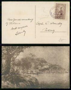 Palestine West Refaim To Peking China Fantasy Philately 1924 Postcard