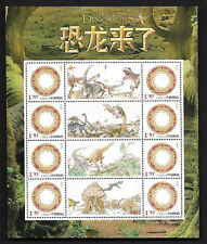 China 2017-11 Chinese Dinosaurs Special Full S/S 恐龍來了 太陽神鳥