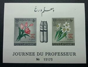 Afghanistan Flowers UNESCO Teacher's Day 1961 Book Tulips (ms) MNH *imperf