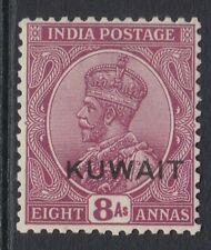 Kuwait GV MINT 1929-37 definitive 8a reddish purple wmk INVERTED sg23w