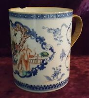 Chinese Cantonese vintage pre Victorian oriental antique large tankard mug