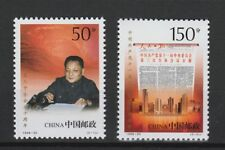 Deng Xiaoping 11th Party Congress Mnh Set Of 2 Stamps 1998 30 China 2929
